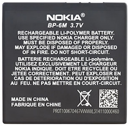 Nokia BP-6M Batteri